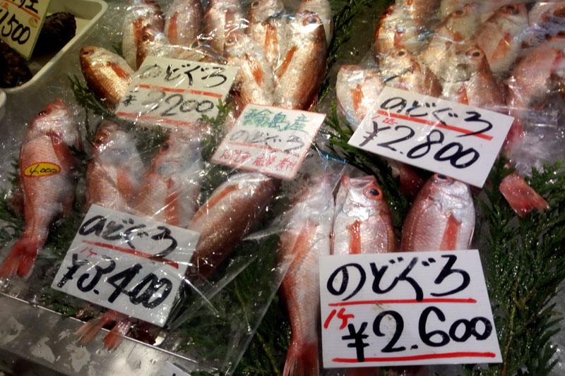能登食祭市場