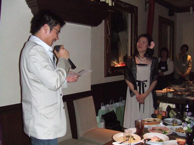 青山家・渡辺家結婚式