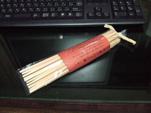 ヒノキの箸