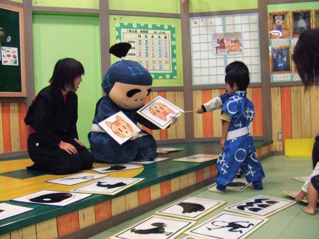 忍たま乱太郎の忍術教室