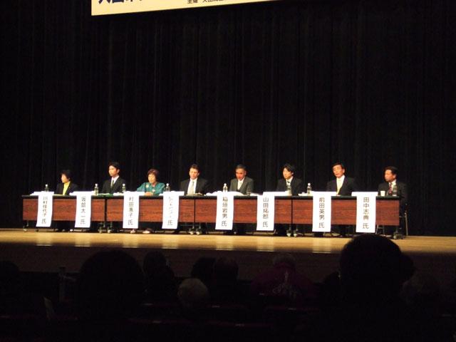 犬山市長選挙