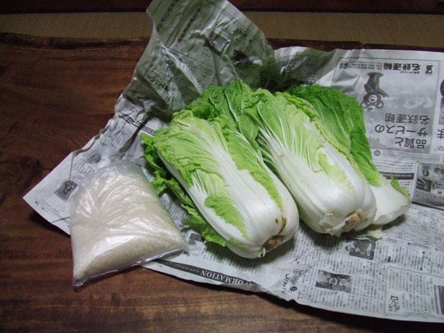 自然の野菜