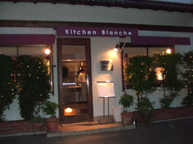 kitchen Blanche(キッチン ブランシュ)