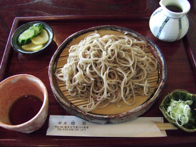 蕎麦 瑠草(るそう)