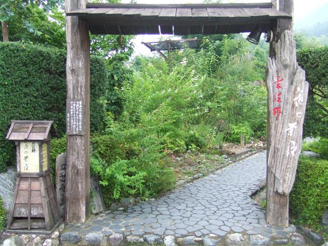 吉法師 花の茶屋