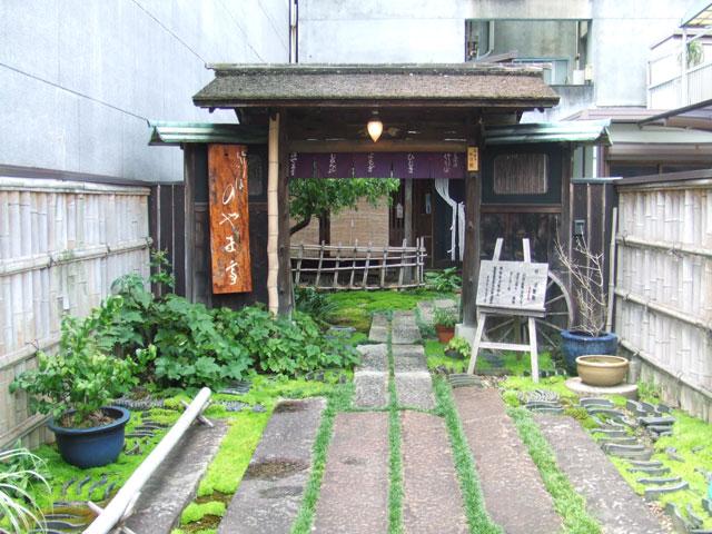 竹そば のやま亭
