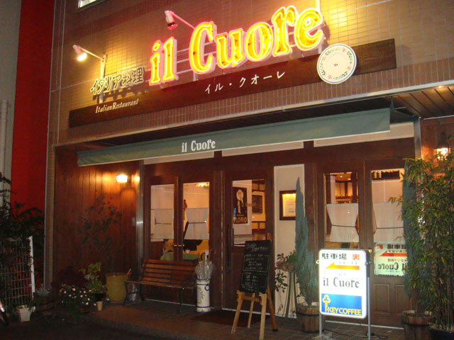 il coure(イルクオーレ)