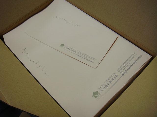 封筒デザイン