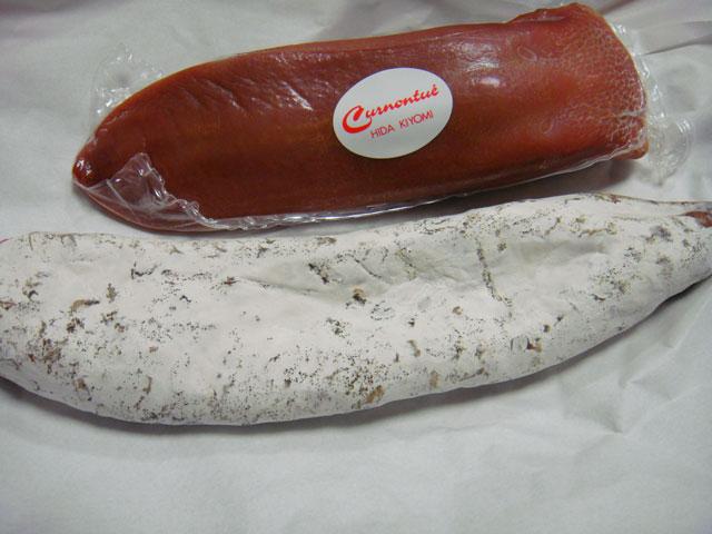 Curnontue(キュルノンチュエ)