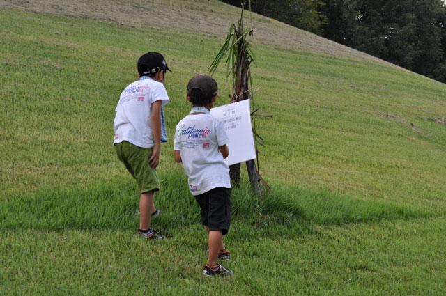 犬山カンツリークラブ探検隊