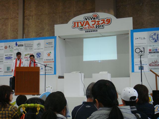 VIVA!!Jivaフェスタ in ENA2011