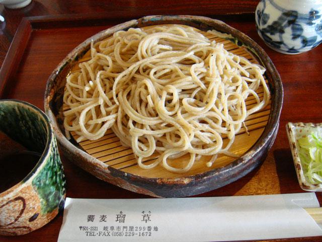 蕎麦 瑠草