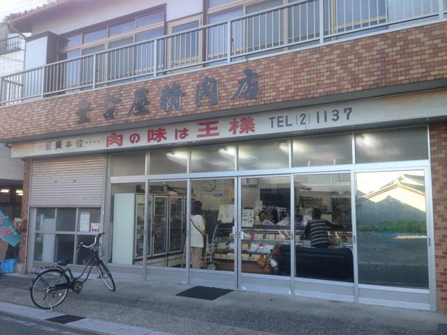 豊吉屋精肉店の焼豚
